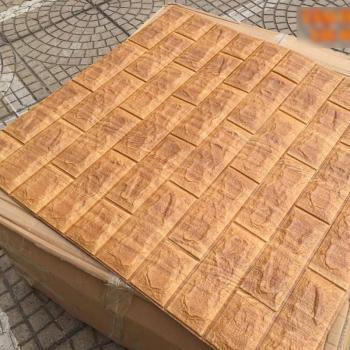 Xốp dán tường màu gỗ giả gạch ở Daklak